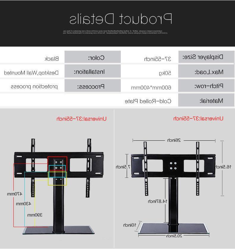 Universal Table LCD Base Bracket For